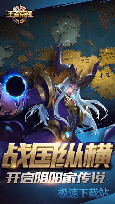 王者荣耀 图片 03s