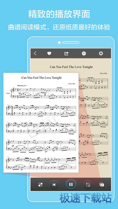 最全钢琴谱苹果版下载