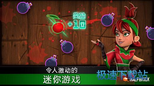 水果忍者手机版