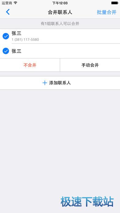 小米云同步苹果版
