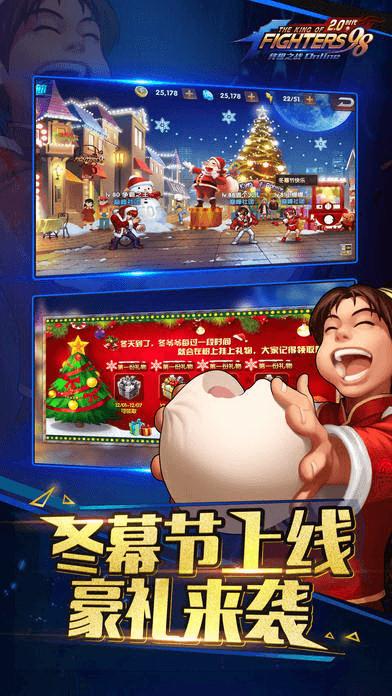 拳皇98终极之战ol手机版