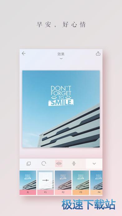 拼图酱iphone版