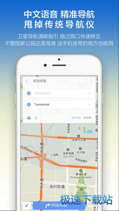 新加坡地图手机版
