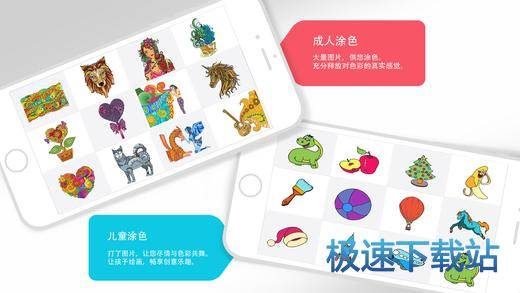 绘画桌iphone版