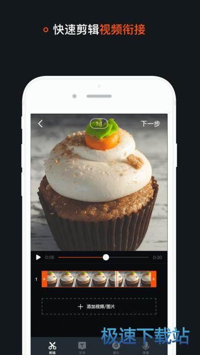 小柿饼iphone版