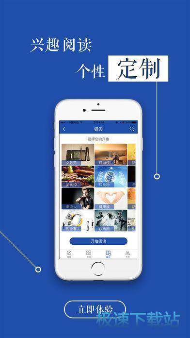 孤独星球杂志手机版