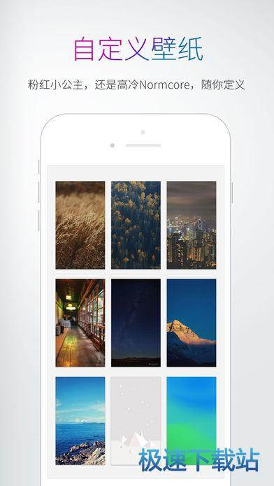 多多记账iphone版