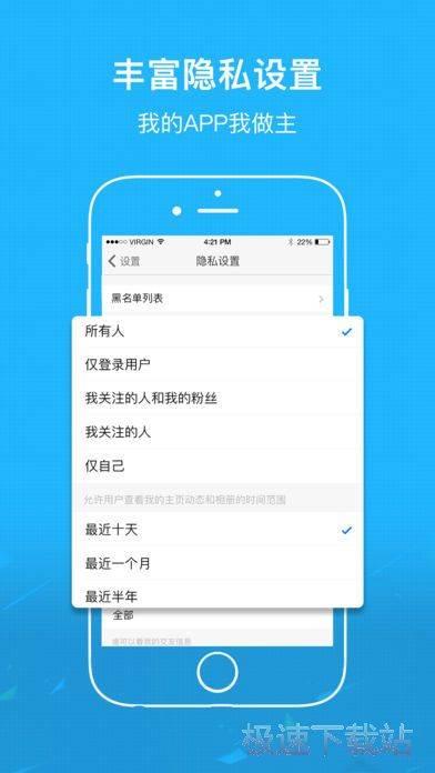 普宁论坛iphone版