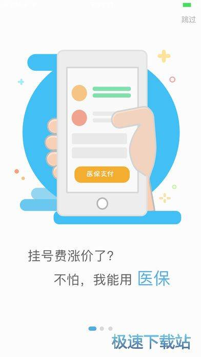 南宁智慧社保手机版