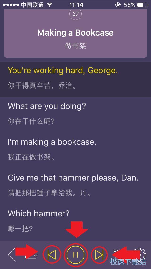 新概念英语全四册苹果版