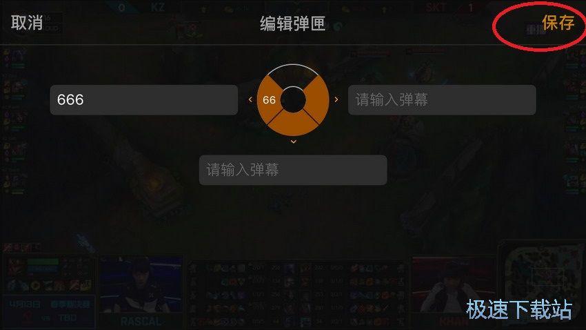 游戏互动直播平台