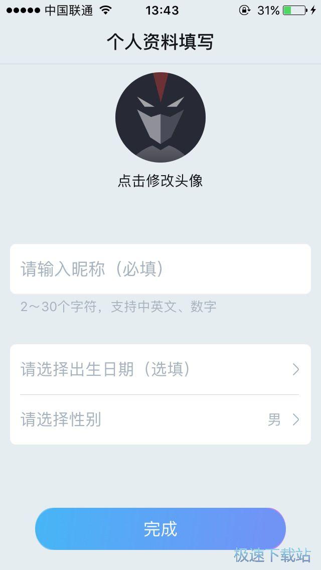 网易大神iphone版