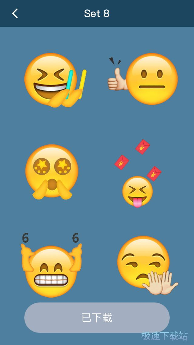 emoji 相机手机版