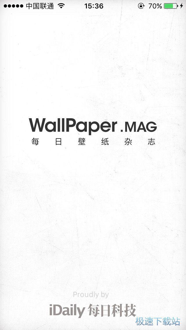 每日壁纸杂志