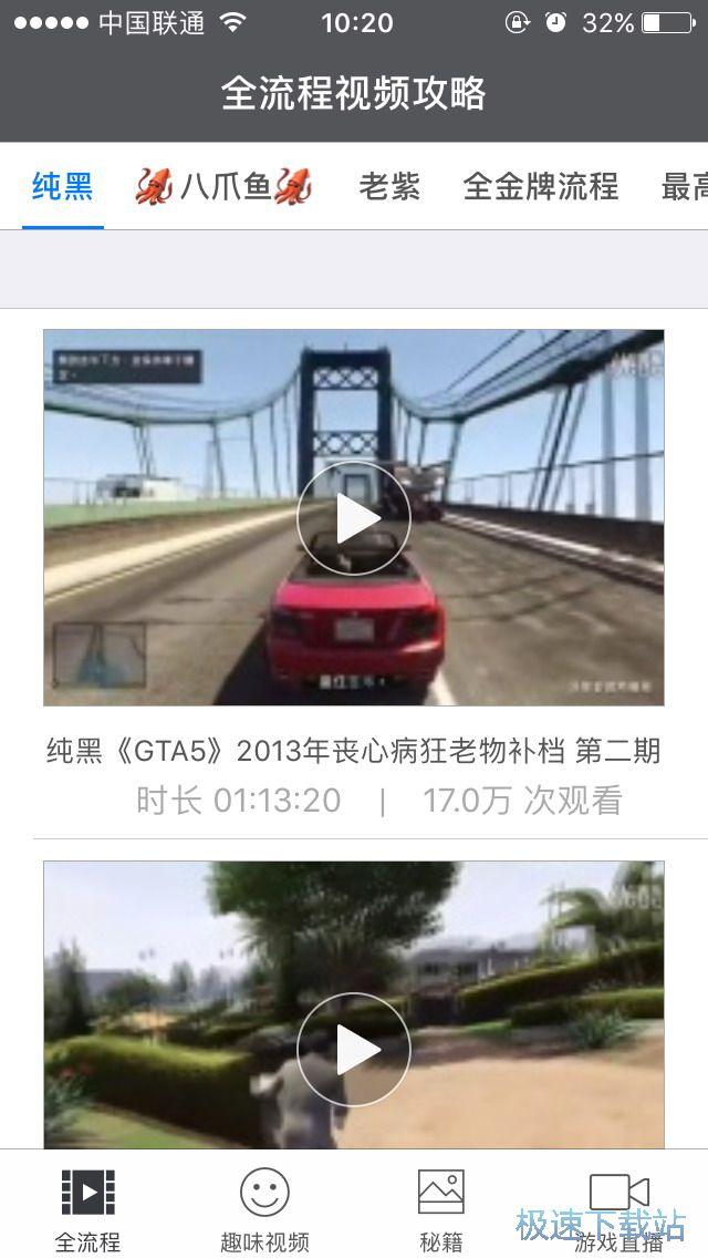 gta5大全