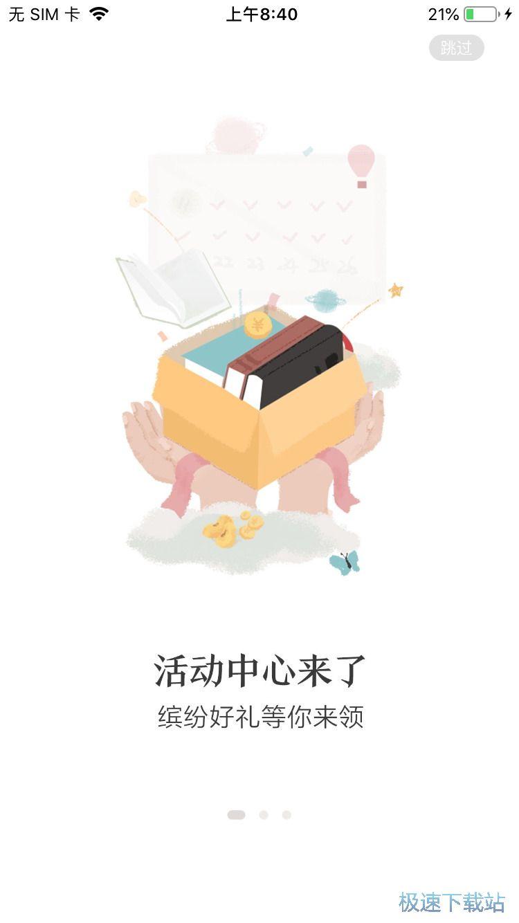 京东读书下载