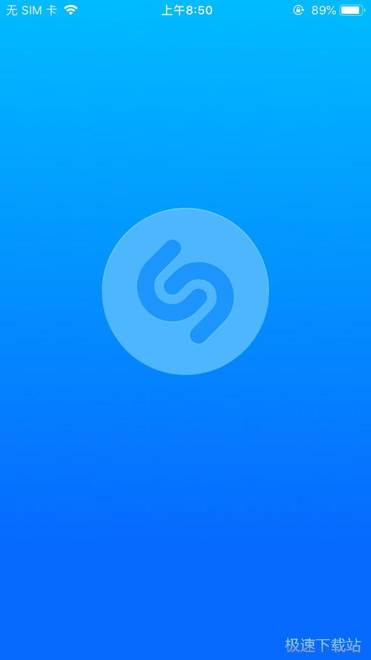 Shazam图片