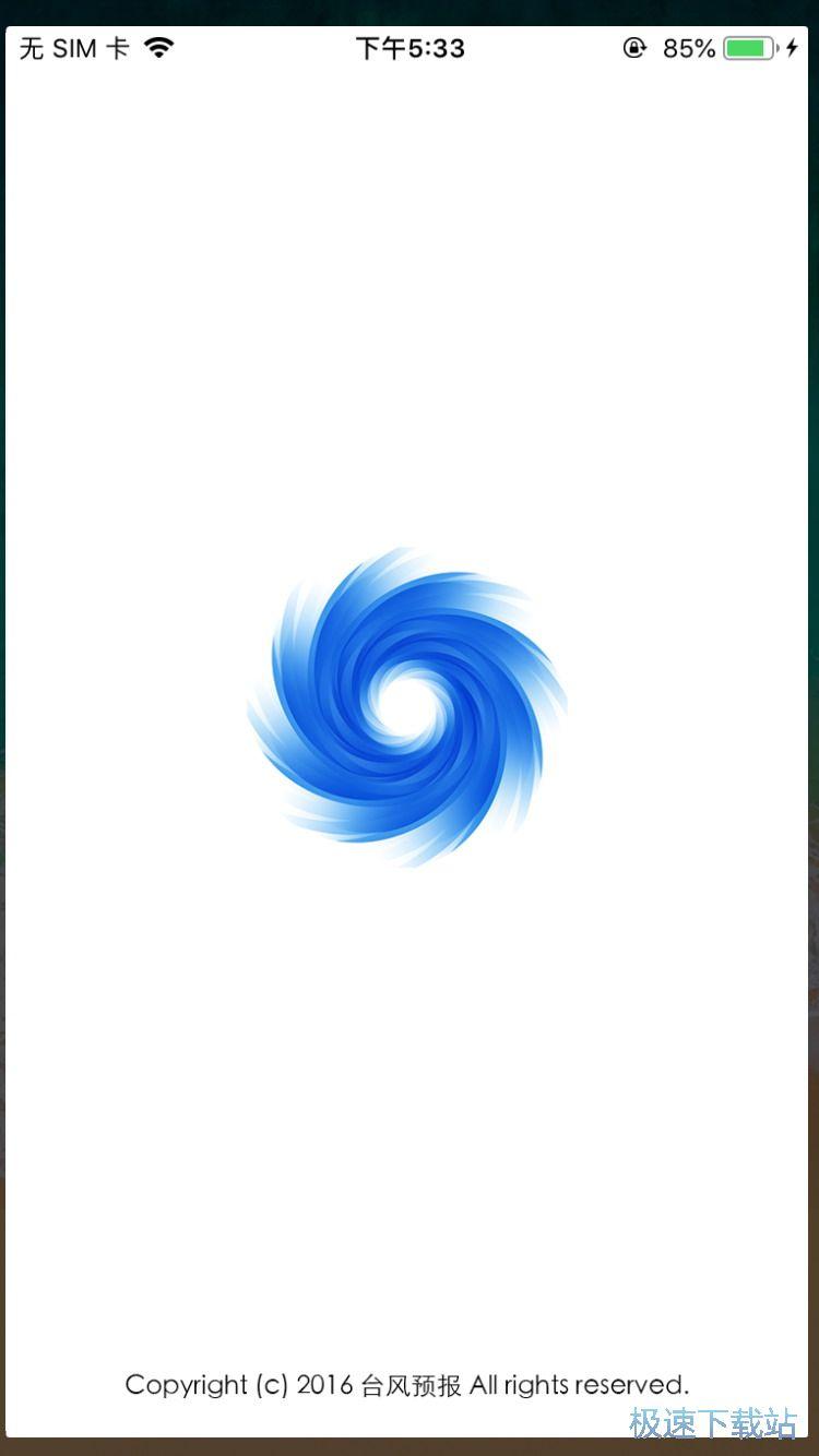 台风预报 图片 01s