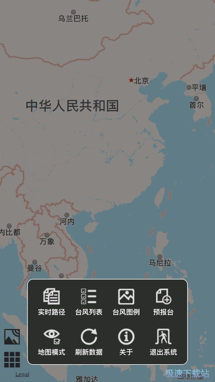 台风预报 图片 03s