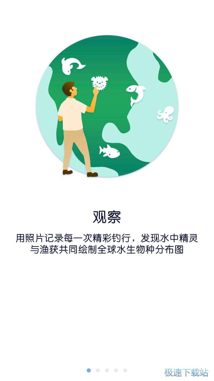 渔获 图片 02s
