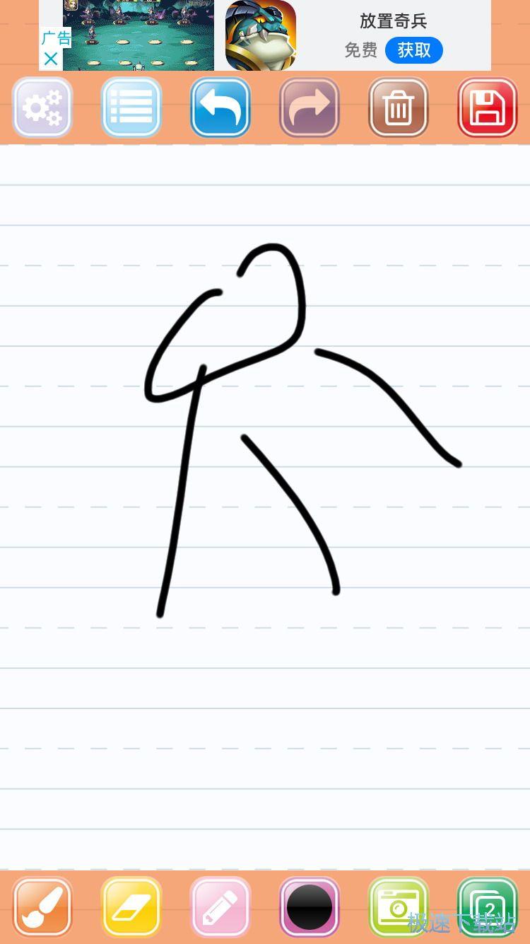 素描����板�O果版