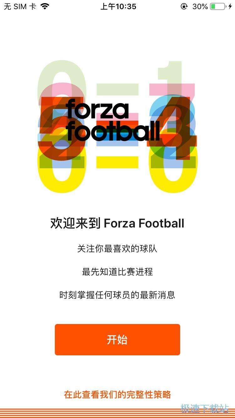 forza football下载