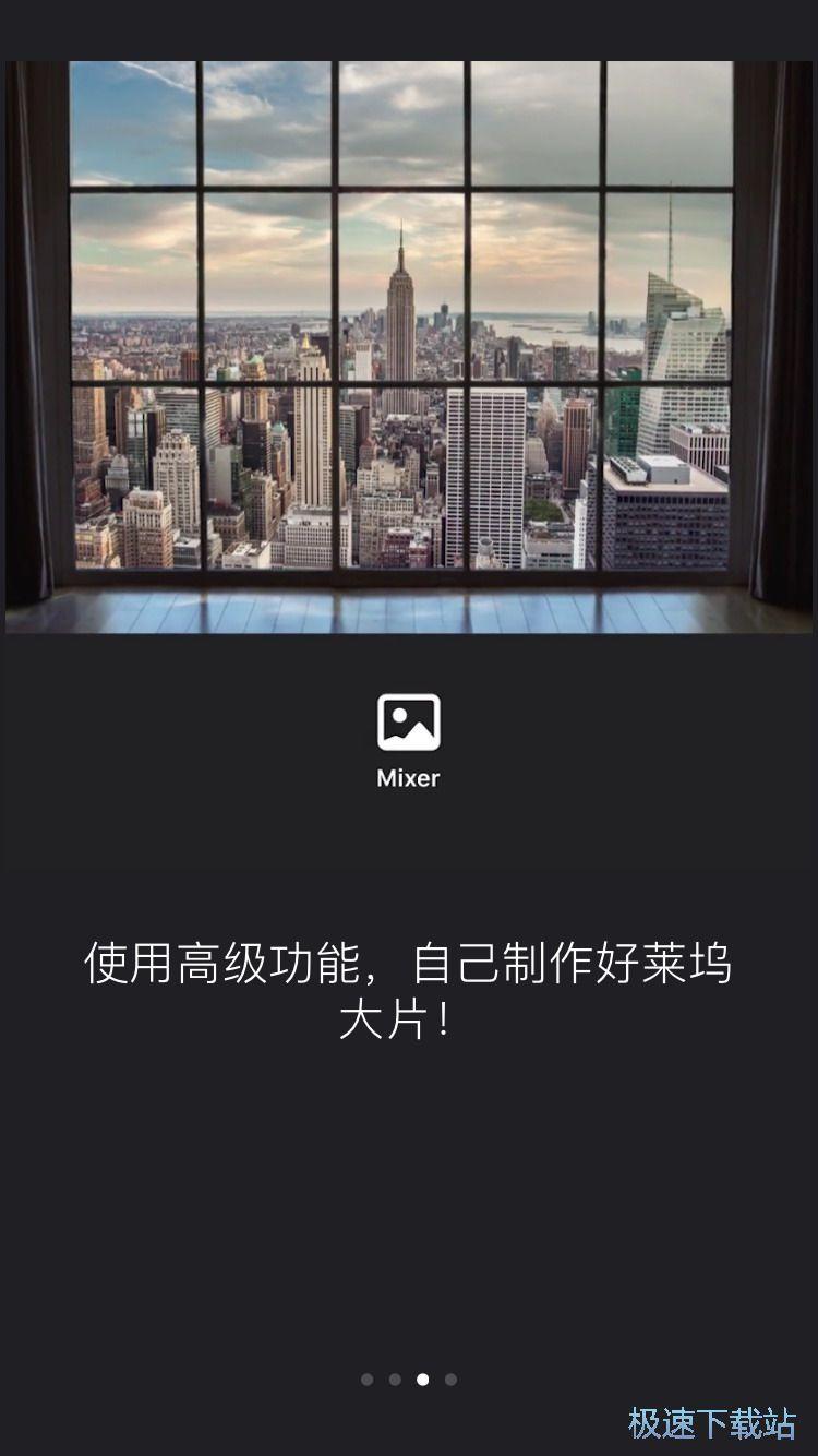 videoleap苹果版