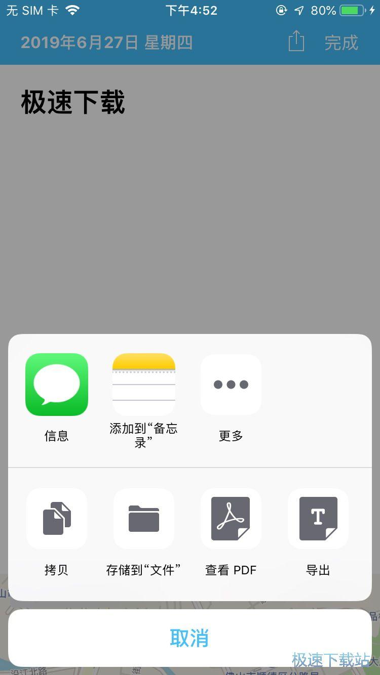 day one苹果版