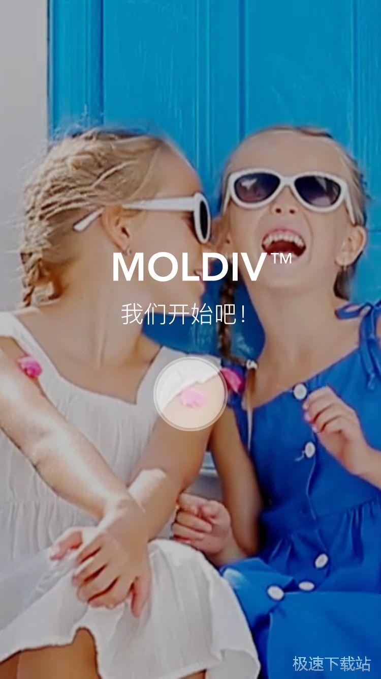 moldiv手�C版