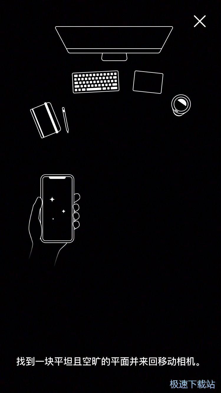 scanbot苹果版