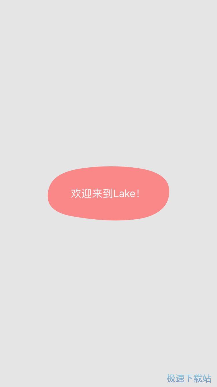 lake涂色书下载