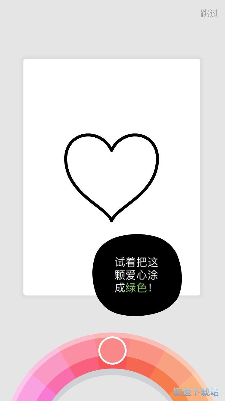 lake涂色书苹果版