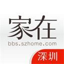 家在深圳下载