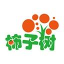 柿子树下载