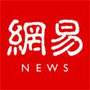 网易新闻下载