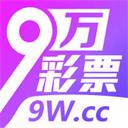 9万彩票下载