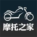摩托车之家