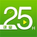 25H教育