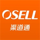 OSELL渠道通
