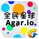 全民星球苹果版下载 4.6