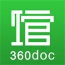 360doc个人图书馆下载