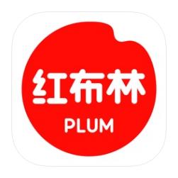 �t布林(Plum)