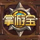 炉石传说掌游宝下载