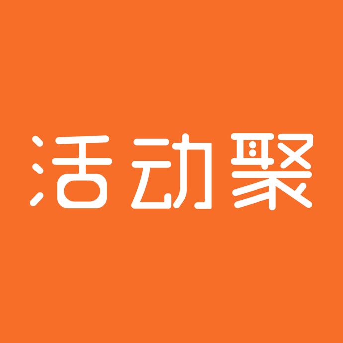活�泳巯螺d