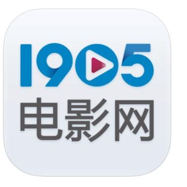 1905电影网下载