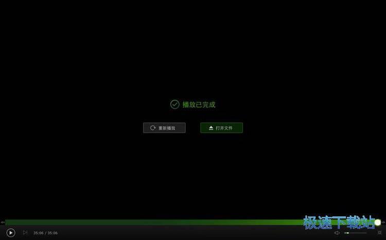 爱奇艺视频mac版