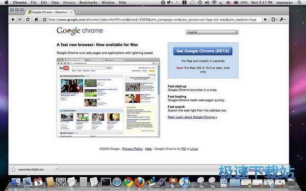 chrome浏览器 图片