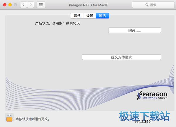 ntfs mac版