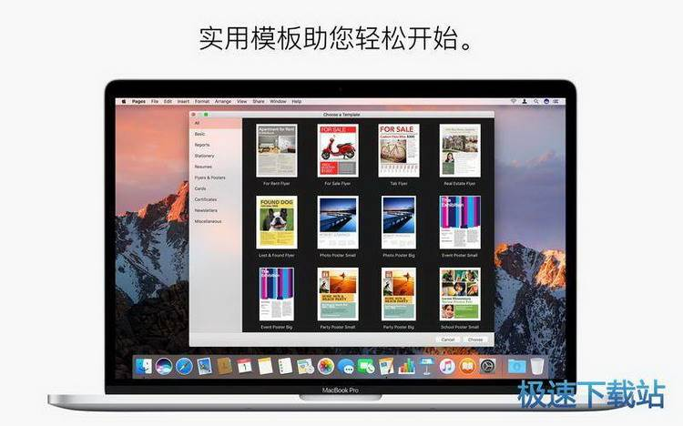 pages下载 图片