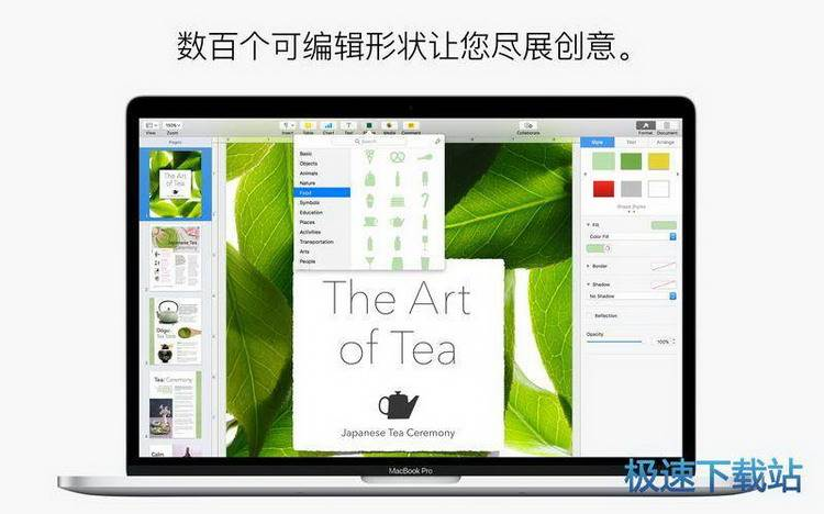 pages 图片
